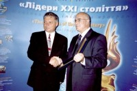 """Distinction of the winner of the rating """"The best enterprises of Ukraine"""" in the nomination """"Medicine and health care"""" #1"""