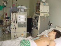 2012. A hemodialysis unit has been established #1
