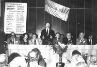 1990 рік. Презентація майбутньої лікарні #1