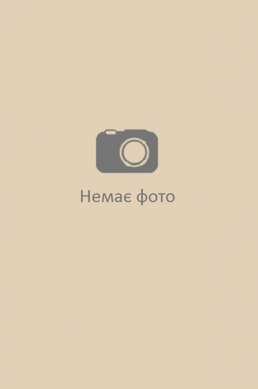 Mindyuk Olga Alexandrovna #1