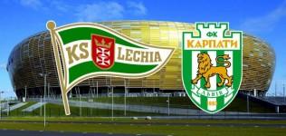 Благодійний матч «Лехія» – «Карпати» #1